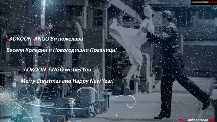 Merry Christmas and Happy New Year 2011!