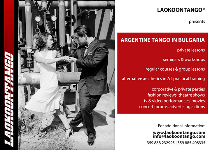 Argentine Tango - Lessons, Courses, Private Lessons