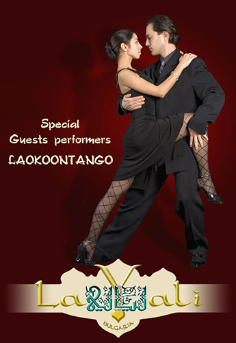 Special Guests Performers: LAOKOONTANGO